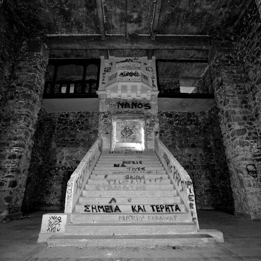 Беренгария — жуткий отель-призрак с привидениями…