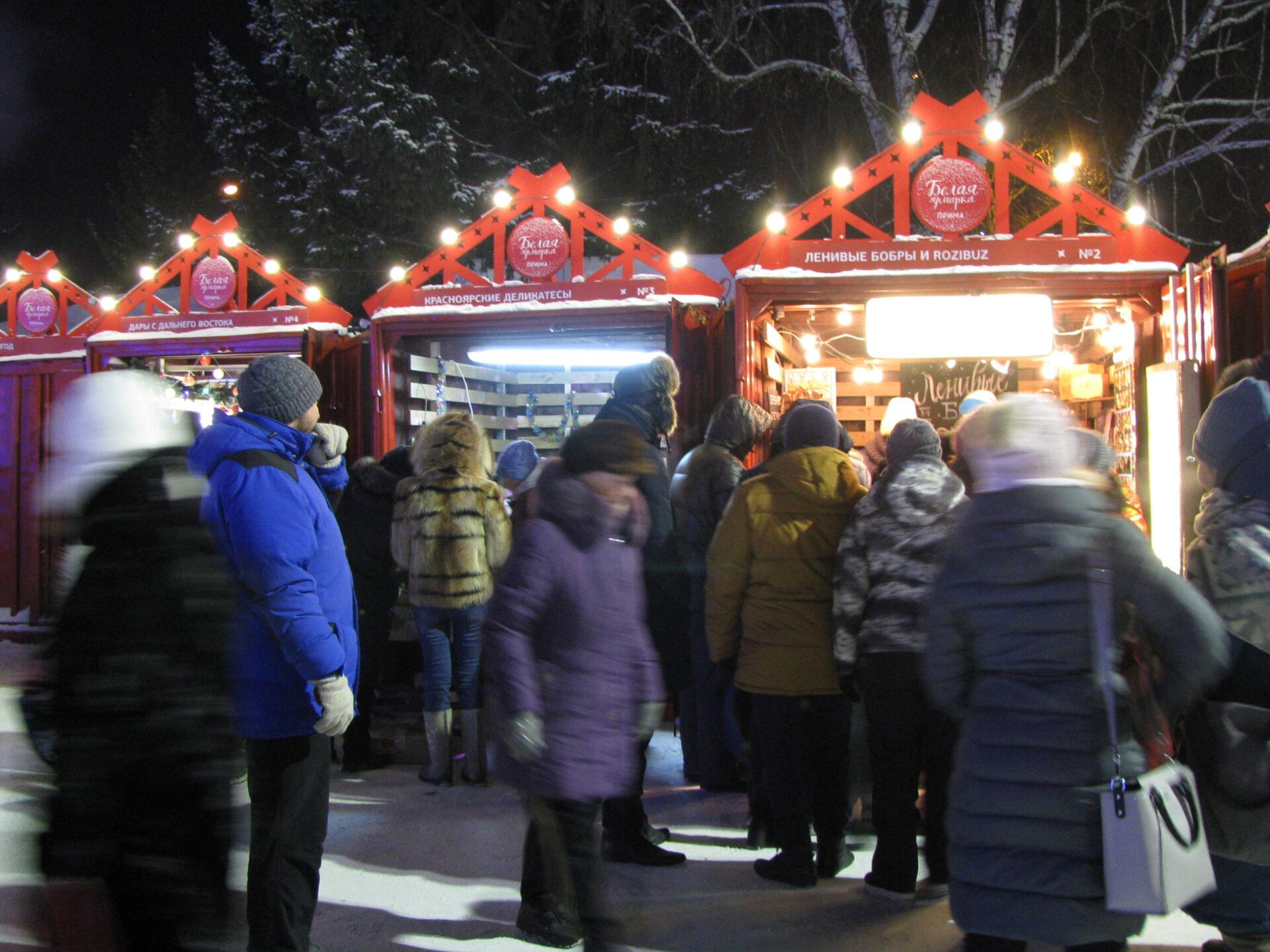 Новогоднее настроение вКрасноярске. Часть 1