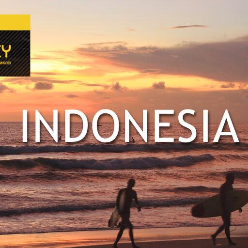 Индонезия, видео
