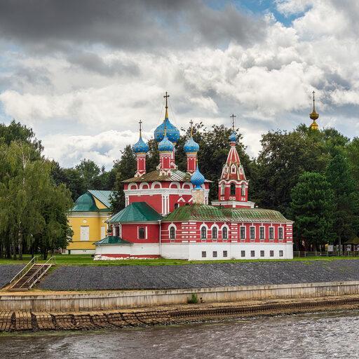 Ярославская область. Город Углич. Часть 1
