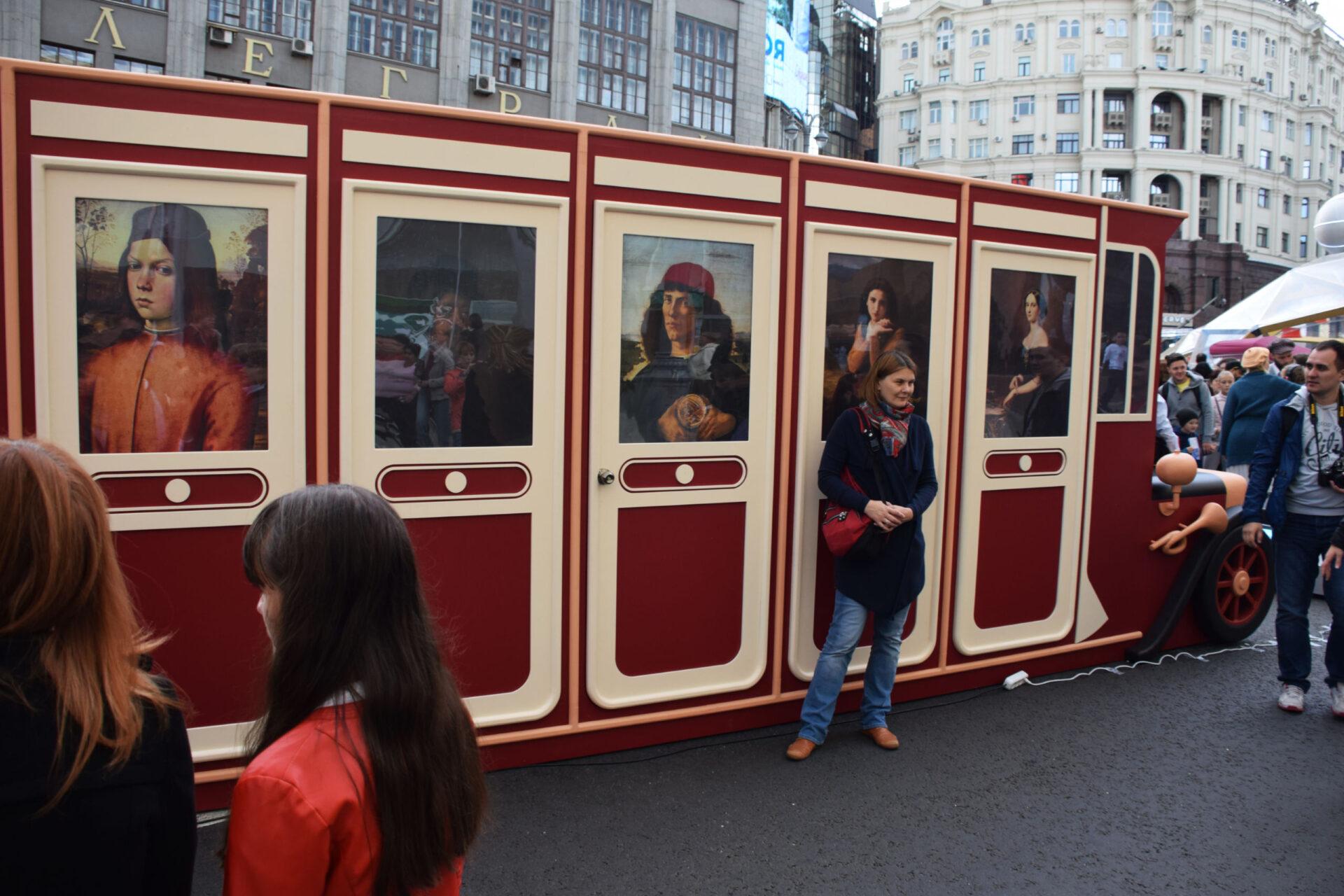 День Рождения Москвы 2016