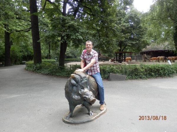 Берлинский зоопарк/На машине вЕвропу