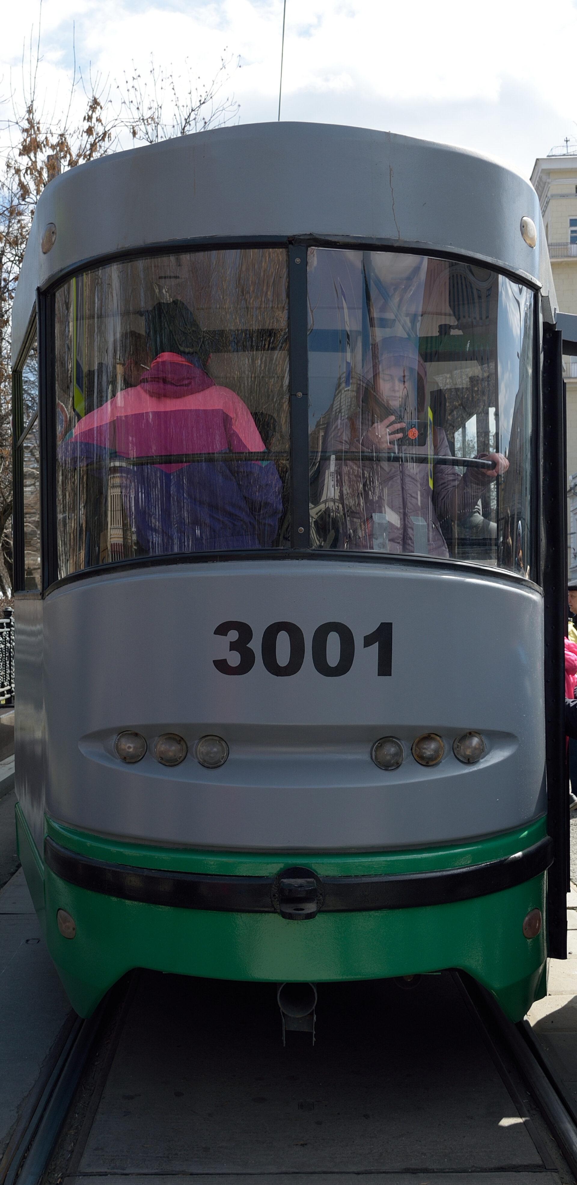 Про трамваи илюдей.