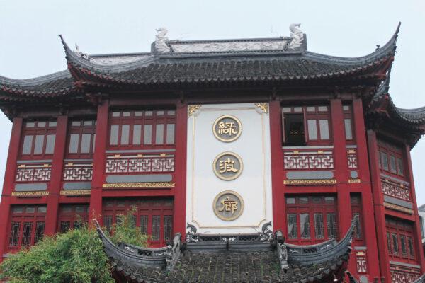 Поднебесная. Часть 6. Шанхай.