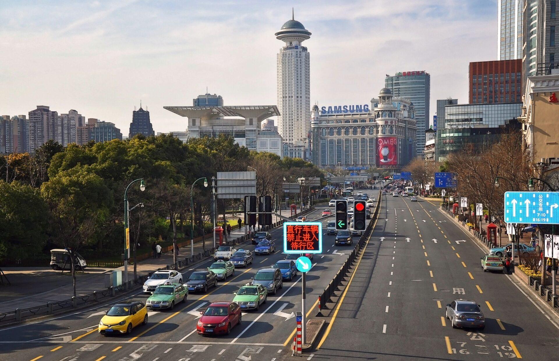 Шанхай, днём иночью…