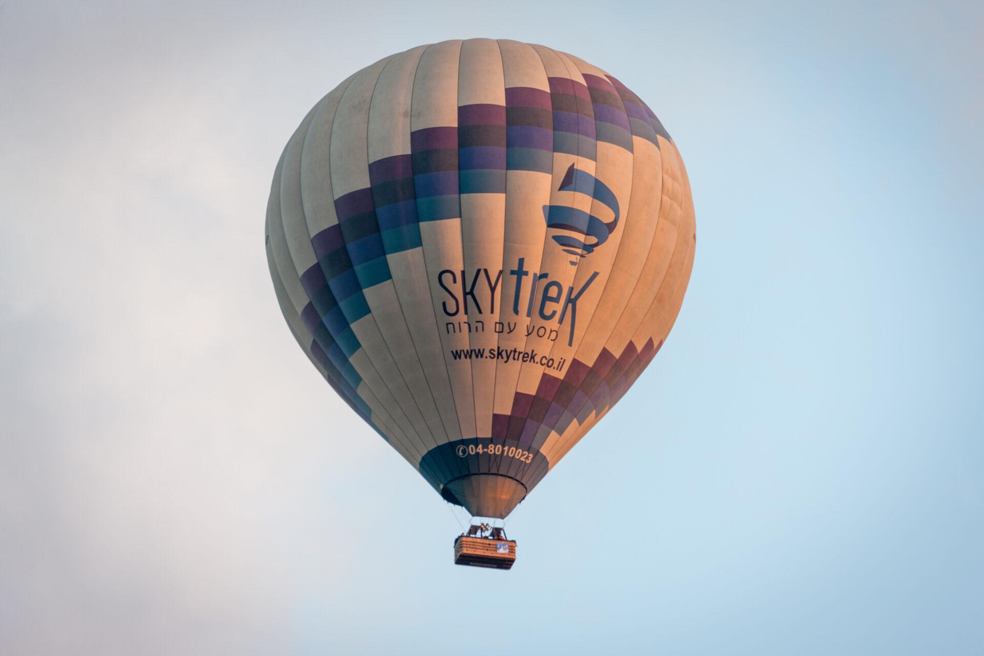 Фестиваль воздушных шаров.