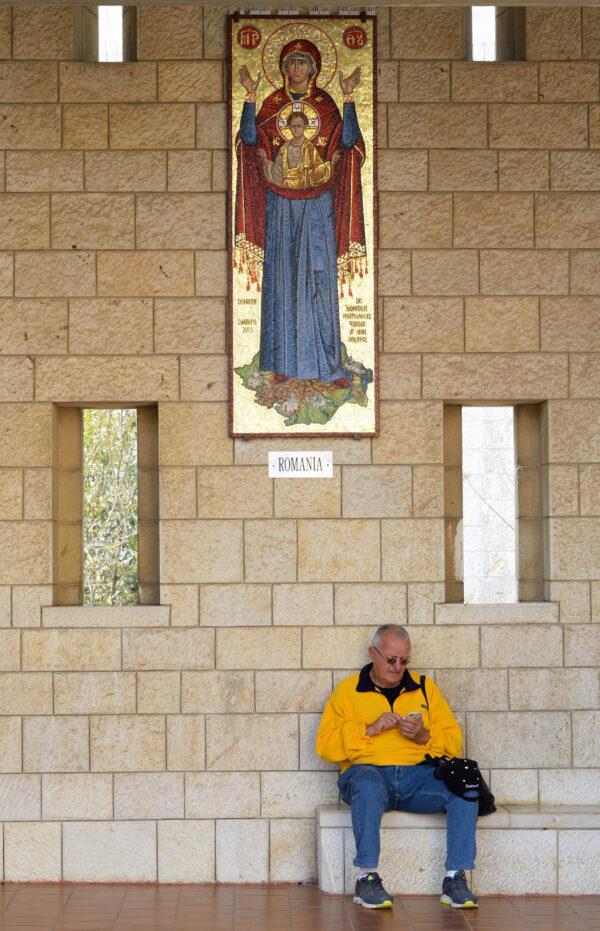 Январь вИзраиле