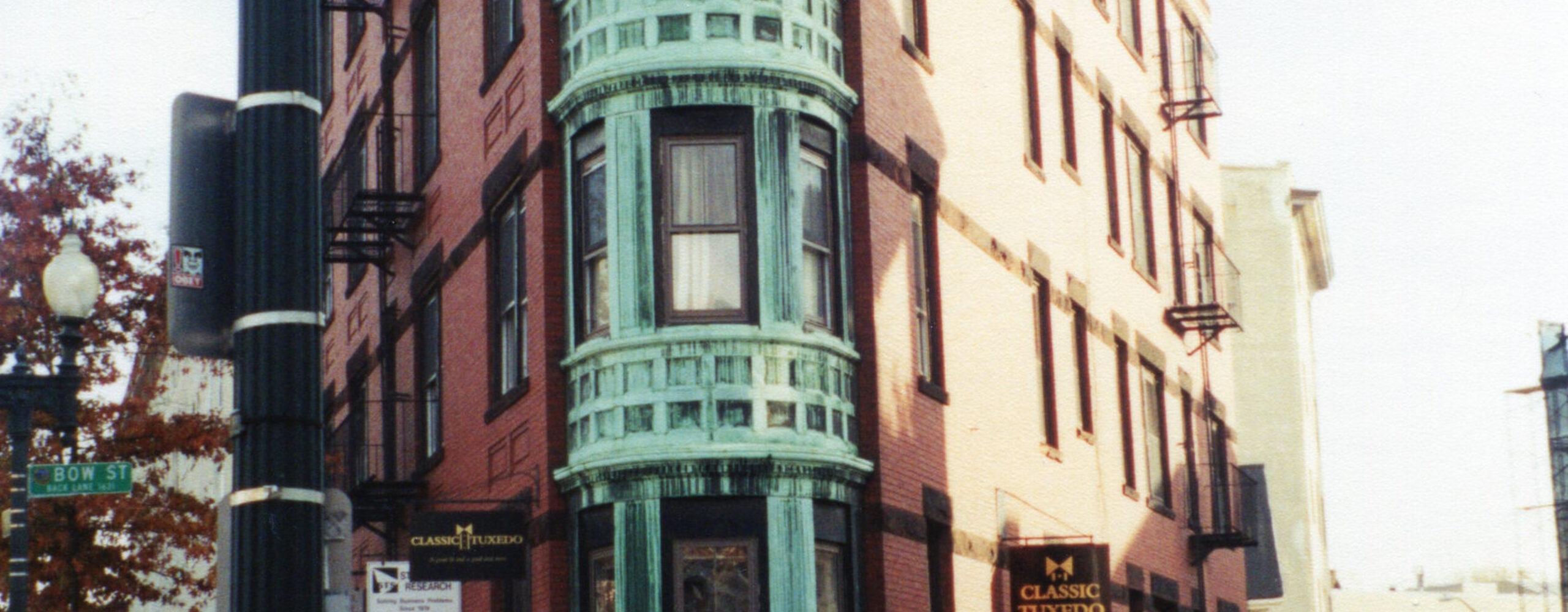 Бостон 2000 года.