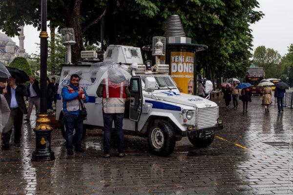 Мокрый Стамбул