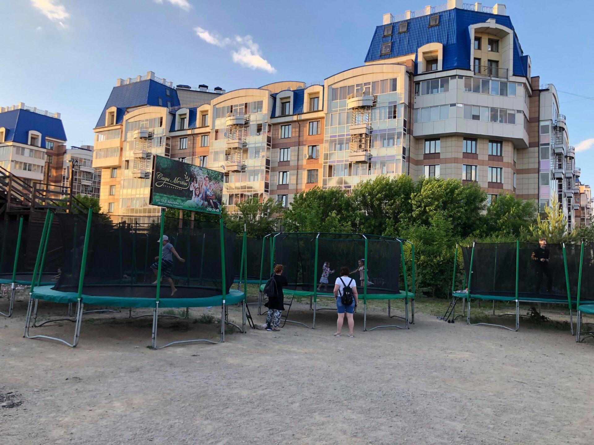 Парк «Сады мечты» вКрасноярске