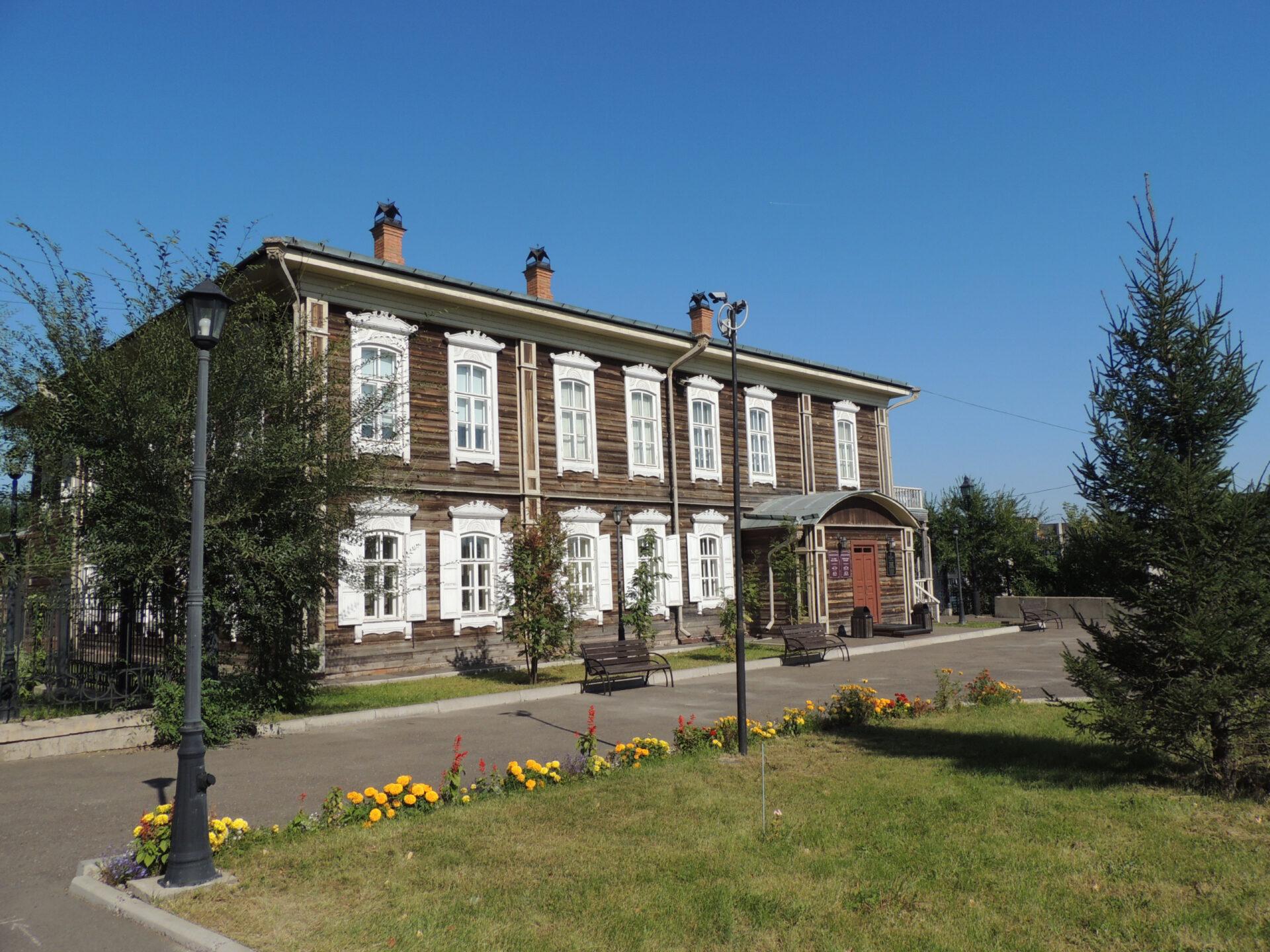 Музей-усадьба Г. В. Юдина вКрасноярске
