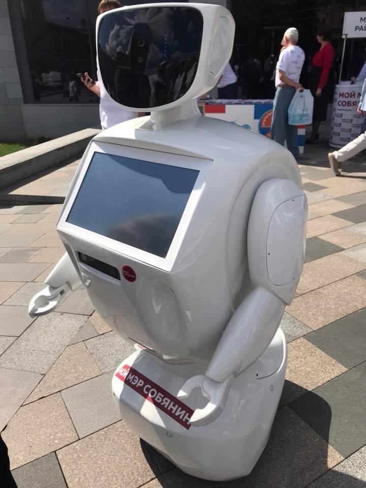 Роботы за Собянина