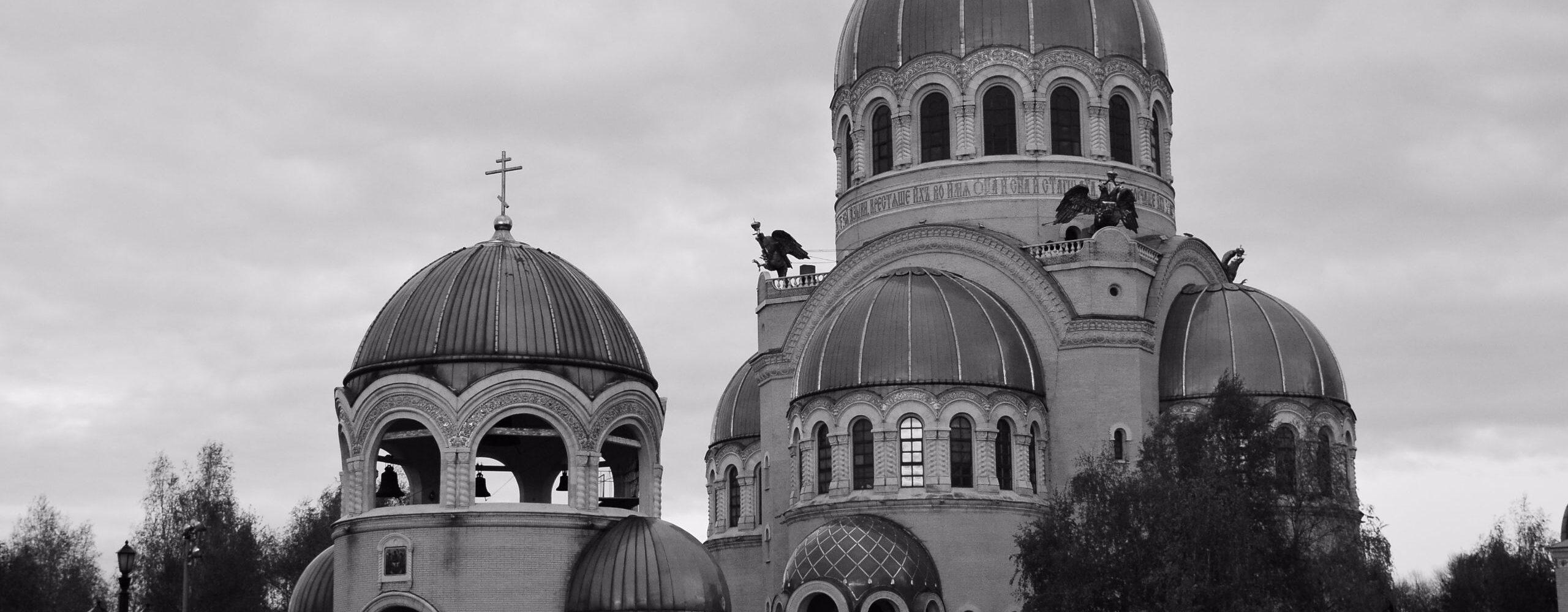 Храм Живоначальной Троицы вОрехово-Борисово впамять тысячелетия Крещения Руси