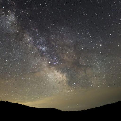 Абхазия. Дорога к звёздам.